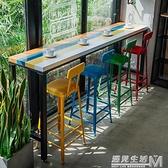 彩色吧台桌家用靠牆奶茶店桌椅組合酒吧桌商用鐵藝實木長條桌高腳