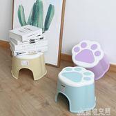 塑料板凳圓凳兒童凳洗手卡通洗漱防滑踩腳凳腳踏寶寶矮凳 造物空間NMS