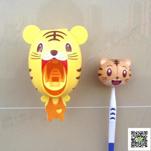 自動牙膏機 自動擠牙膏器 懶人牙膏擠壓機 卡通動物造型擠牙膏 兒童情侶  印象部落
