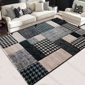 簡約家用地毯歐式美式客廳茶幾臥室地毯加厚可水洗