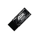 Pentel 飛龍牌 ZEAH-06AT HI-POLYMER AIN 黑色橡皮擦/擦布/塑膠擦 小