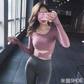 瑜伽服 性感露臍交叉運動緊身衣女速干健身衣跑步長袖彈力透氣T恤