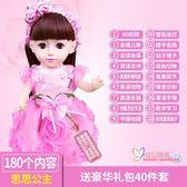 芭比娃娃 會說話的智慧芭比洋娃娃套裝玩具女孩公主超大禮盒仿真大號單個布 4色