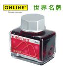 缺貨中 德國原裝進口 Online 瓶裝墨水15ml 17241 - 紅色 /瓶
