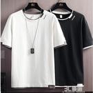 夏季男士短袖T恤內搭白色潮牌打底衫潮流ins純棉寬鬆冰感上衣服 3C優購