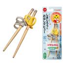【贈收納袋】Combi康貝 - 巧虎木製三階段彈力學習筷
