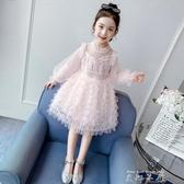 女童公主裙春裝2020新款洋氣女孩童裝紗裙夏季裙子春秋兒童洋裝 米娜小鋪