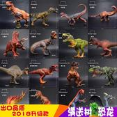 仿真侏羅紀世界恐龍模型玩具動物迅猛龍霸王龍【3C玩家】