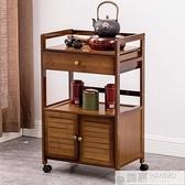 移動茶水櫃實木多層客廳茶邊櫃小茶櫃茶葉收納儲物櫃茶具置物架子 夏季新品