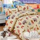 床邊故事+台灣製_動物樂園[1061]TC舒眠_單人3.5尺_薄床包枕套組
