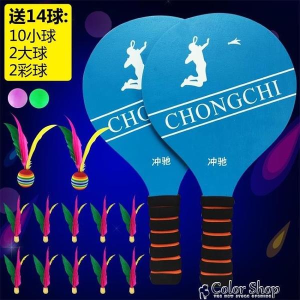 加厚板羽球拍三毛球 毽球拍羽板 成人兒童板球 板羽拍送10球 color shop