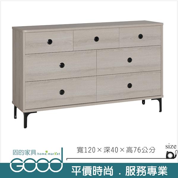 《固的家具GOOD》032-3-AC 艾爾瑪七斗櫃【雙北市含搬運組裝】