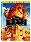 迪士尼動畫系列限期特賣 獅子王2 辛巴的榮耀 DVD (音樂影片購)