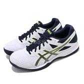 Asics 排球鞋 Gel-Task 2 白 深藍 男鞋 運動鞋 【ACS】 1071A037101