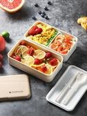 便當盒 健身水果飯盒便當日式雙層分格上班族分隔型減脂午餐盒微波爐加熱