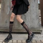 買1送1 蕾絲小腿襪洛麗塔長襪女中筒jk襪子lolita花邊日系鏤空【小酒窩服飾】