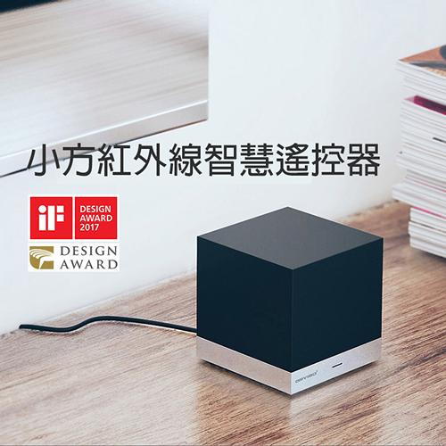 【ORVIBO】小方紅外線 智慧家電遙控器 WiFi 智能遙控 可搭智慧音箱