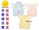 台灣製黃色小鴨冬季揹巾被/表布純棉觸感優.透氣佳~81316