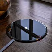 充電器 iphoneX蘋果8無線充電器iPhone8plus三星s8手機8P快充X小米八專用·樂享生活館