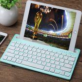 iPad鍵盤 超薄無線手機藍芽鍵盤通用兼容安卓蘋果ipad平板電腦便攜式可充電XC