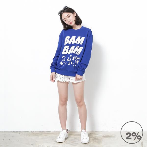 新品2%  2% BAM  BAM  BAM 衛衣-藍   優惠商品