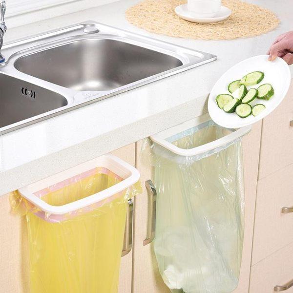 [超豐國際]櫥柜門垃圾袋架子廚房塑料袋掛架 可掛式收納架垃圾桶支