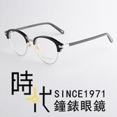 【台南 時代眼鏡 Acousric Line】光學眼鏡鏡框 AL-002 MSL 日製工藝 潮流時尚 眉框 黑 47mm