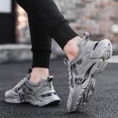 潮鞋男鞋春季2020新款韓版潮流運動休閒板鞋百搭網面跑步老爹ins潮鞋快速出貨