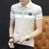 有領男衫男士短袖t恤韓版polo衫翻領男裝青少年體?夏天衣服   免運直出 交換禮物
