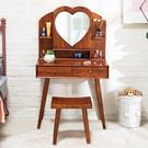 實木梳妝台榆木化妝桌北歐迷你簡約現代小戶型臥室書桌多功能組合T   麻吉鋪