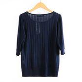 【MASTINA】微透感直條紋針織上衣-藍  秋裝限定嚴選