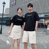 氣質情侶裝夏裝2021新款夏天小眾設計感短袖t恤roora套裝一裙一衣 【夏日新品】