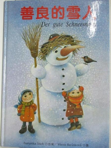 【書寶二手書T5/少年童書_KIF】善良的雪人_Franziska Stich