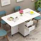 簡約現代小戶型伸縮摺疊餐桌長方形行動廚房儲物櫃簡易飯桌椅組合 夢幻小鎮