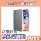 Tech21 iPhone X 英國超衝擊 Evo Check 防撞軟質格紋 保護殼 - 透白,抵消衝擊力道