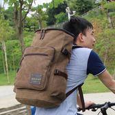 雙肩包男時尚潮流帆布戶外登山包旅行包中學生書包大容量電腦背包【七夕情人節】