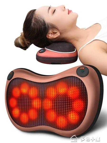 頸部按摩器璐瑤肩頸椎按摩器頸部腰部肩部全身電動儀枕頭多功能脖子家用 【快速出貨】