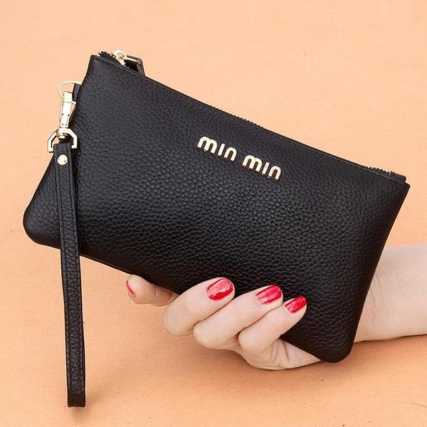 手拿包 女錢包長款新款簡約時尚手包零錢包皮夾小包 【免運快出】