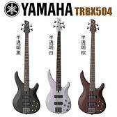 【小叮噹的店】公司貨 山葉YAMAHA TRBX 504 四弦電貝斯 BASS  免運TRBX504