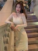 禮服洋裝 2020秋冬新款氣質鏤空性感蕾絲晚禮服連衣裙露肩修身包臀裙【年會禮服】