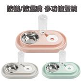 【寵愛家】多功能環形雙碗,自動蓄水飼料碗,防蟻碗