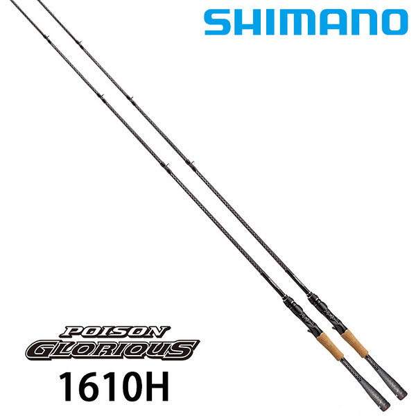 漁拓釣具 SHIMANO 17 POISON GLORIOUS 1610H [淡水路亞竿]