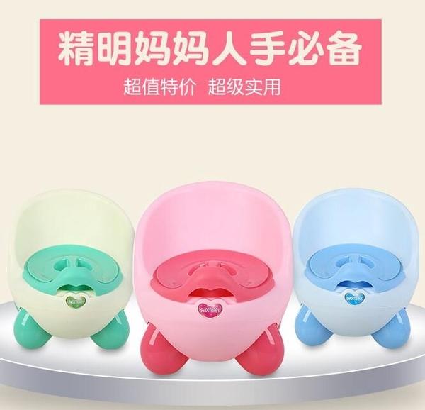 加大號男女卡通兒童坐便器寶寶馬桶便圈嬰幼兒尿盆小孩0-1-3-6歲【凱斯盾】