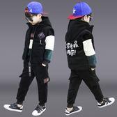 童裝男童冬裝套裝免運新款兒童金絲絨運動加絨洋氣小孩衣服三件套