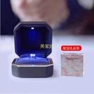 創意戒指盒 求結婚禮高檔收納鉆戒盒子項鏈首飾品單雙對展示交換 現貨快出