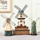 美式復古擺設荷蘭風車模型創意家居客廳臥室酒櫃飾品桌面小擺件 瑪麗蓮安
