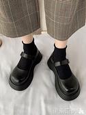 娃娃鞋 小皮鞋女英倫風2021新款冬季韓版百搭黑色厚底復古圓頭日系jk鞋子 非凡小鋪 新品