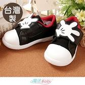 男童鞋 台灣製迪士尼米奇卡通正版運動休閒鞋 魔法Baby