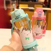 兒童水杯家用寶寶水瓶帶吸管杯防漏防摔幼兒園水壺小孩飲水杯女童『潮流世家』
