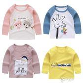 兒童長袖T恤寶寶長袖t恤秋冬純棉嬰兒上衣兒童長袖T恤男童女童打底長袖春秋裝伊芙莎